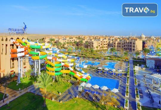 Albatros Aqua Park Resort 4* - снимка - 4