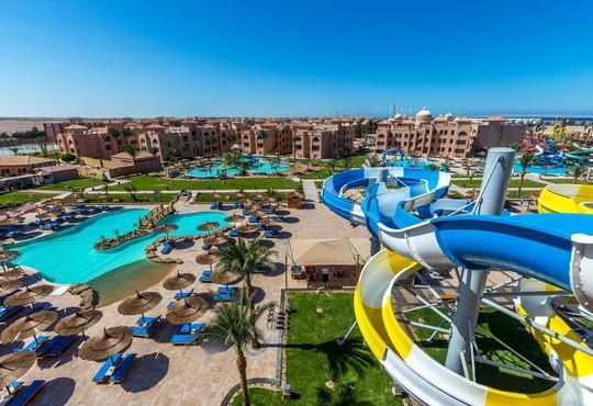 Albatros Aqua Park Resort 4* - снимка - 20