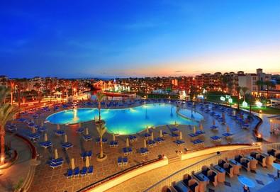 Самолетна почивка в Египет! 7 нощувки на човек на база All inclusive в Dana Beach Resort 5*, Хургада, Червено Море с двупосочен чартърен полет от София - Снимка