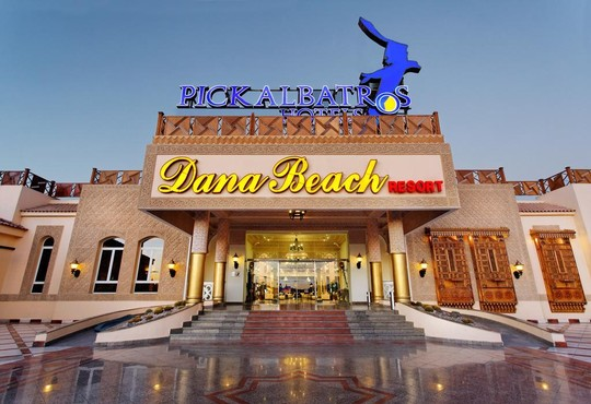 Dana Beach Resort 5* - снимка - 27