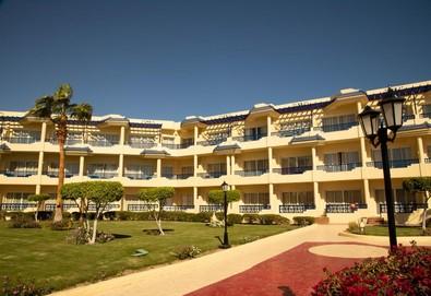 Самолетна почивка в Египет! 7 нощувки на човек на база All inclusive в Grand Oasis Resort 4*, Шарм Ел Шейх, Червено Море с двупосочен чартърен полет от София - Снимка