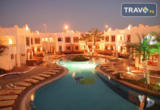 Sharm Inn Amarein 4* - снимка - 1
