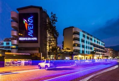 Самолетна почивка в Турция! 3 нощувки на човек на база All inclusive в Avena Resort & Spa Hotel (ex. Gold Safran Hotel) 4*, Анталия, Турска ривиера с двупосочен чартърен полет от София - Снимка