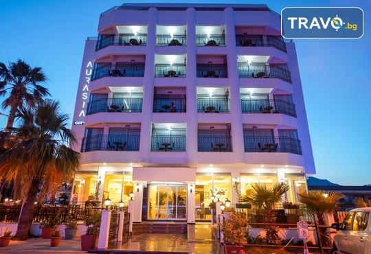 Aurasia City Hotel 3* - снимка - 25