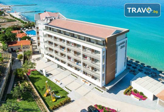 Ammon Zeus Hotel 4* - снимка - 9
