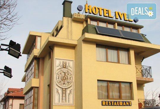 Хотел Ивел 3* - снимка - 2
