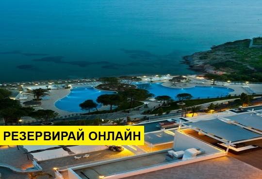 Автобусна програма от Варна! 7 нощувки на база All inclusive в Aria