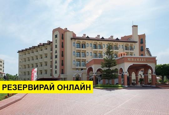 Автобусна програма от София! 7 нощувки на база Ultra all inclusive в