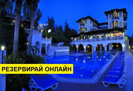 Автобусна програма от София! 7 нощувки на база Закуска и вечеря в