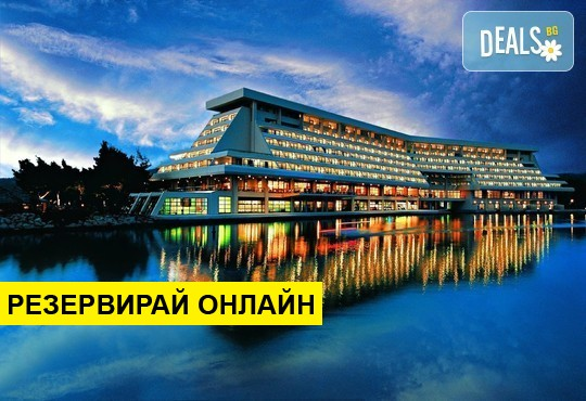 Нощувка на база HB,AI в Porto Carras Meliton Thalasso & Spa Hotel 5*, Неос Мармарас, Халкидики