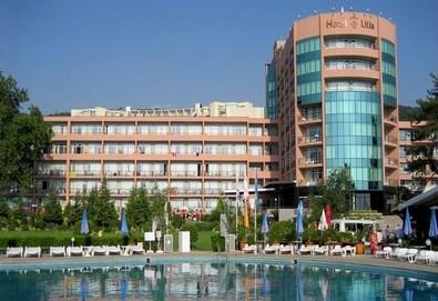 Лято в хотел Лилия 4* в Златни пясъци - 1 или повече нощувки със закуски и вечери, безплатно за деца до 12г., ползване на басейн и шезлонг - Снимка