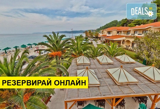Нощувка на база HB,AI в Possidi Holidays Resort & Suite Hotel 5*, Посиди, Халкидики