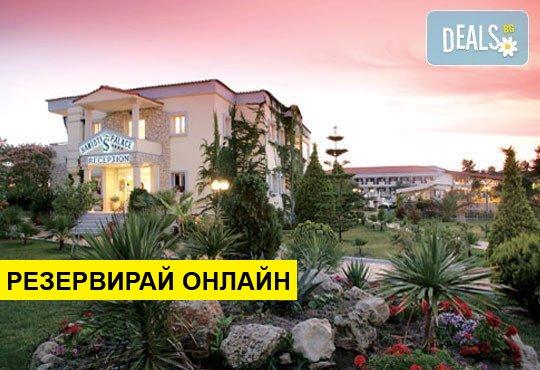 Нощувка на база HB в Tresor Sousouras Hotel (ex.Hanioti Palace) 4*, Ханиоти, Халкидики
