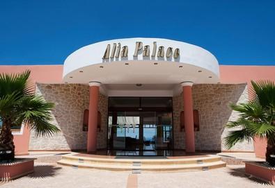 3+ нощувки на човек на база Закуска и вечеря, All inclusive в Alia Palace Luxury Hotel and Villas 5*, Пефкохори, Халкидики - Снимка