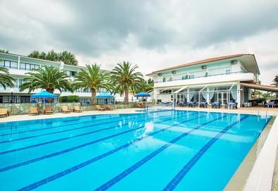 Нощувка на база Закуска и вечеря, All inclusive в Port Marina Hotel 3*, Пефкохори, Халкидики - Снимка