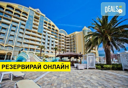 Почивка в Хотел Виктория Палас 5*, Слънчев бряг: нощувка на база All Inclusive