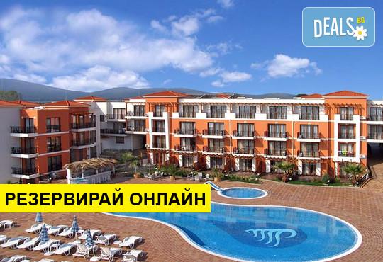 Почивка в Коста Булгара 3*, Черноморец: нощувка на база ВВ, Закуска и вечеря или Закуска, обяд и вечеря, ползване на басейн