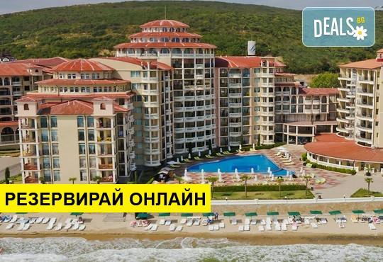 Нощувка на база All inclusive в Хотел Андалусия Бийч 4*, Елените, Южно черноморие