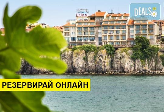 Почивка в хотел Корал 3*, Созопол: нощувка на база ВВ или НВ, ползване на басейн