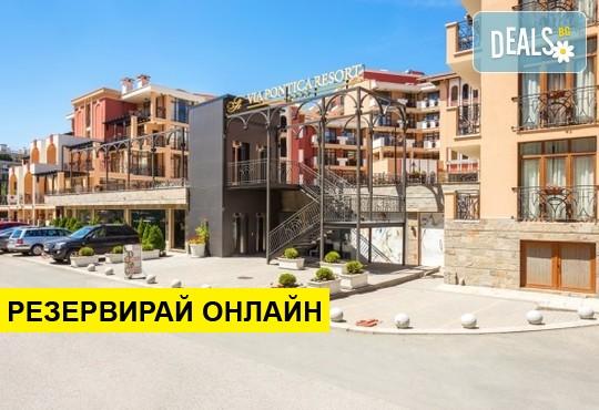 Лято в Хотел Феста Виа Понтика 4*, Поморие: 3 нощувки на база Ultra All Inclusive