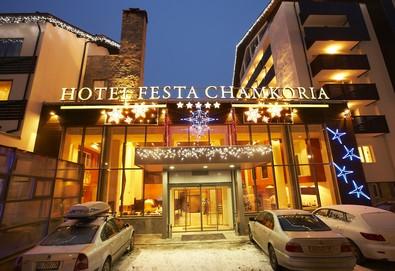 Ранни записвания за зимна почивка в хотел Феста Чамкория 4* в Боровец: Нощувка със закуска и вечеря, ползване на вътрешен басейн, парна баня и фитнес, трансфер до пистите - Снимка