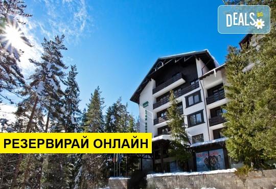 Зимна почивка в хотел Лион 4*, Боровец: нощувка на база ВВ или НВ, сауна, басейн и фитнес