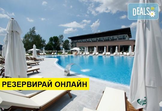 СПА ваканция в Белчин Гардън 4*, Самоков: нощувки на база Закуска или Закуска и вечеря