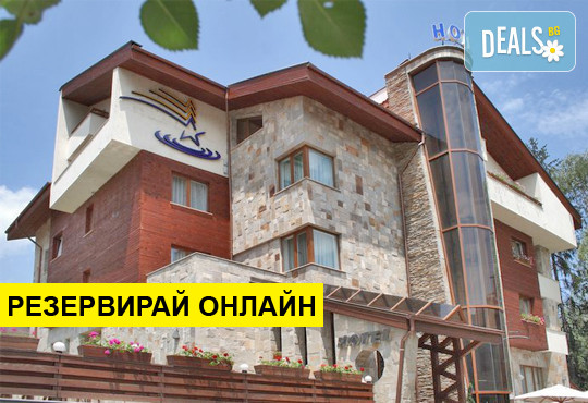 Нощувка на база HB и ползване на СПА в Лъки Лайт Бутик Хотел & СПА 4*, Велинград