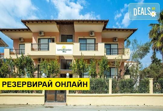 Нощувка на база BB в Lemon Garden Villa, Пефкохори, Халкидики