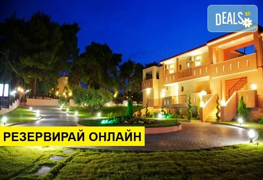 Нощувка на база RRв Agrili Apartments Resort, Никити, Халкидики