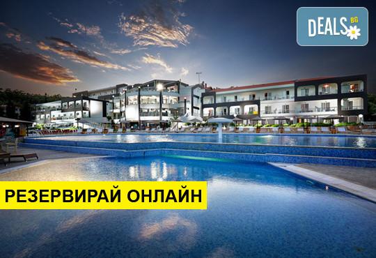 Нощувка на база Закуска и вечеря в Hotel Blue Dream Palace 4*, Лименария, о. Тасос