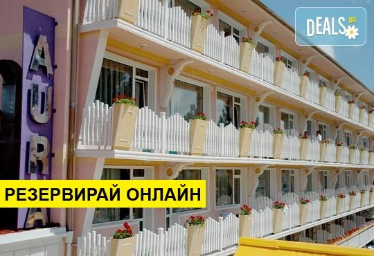 Почивка в Балнеохотел Аура 3*, Велинград: нощувка на база HB и СПА