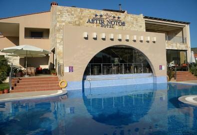 3+ нощувки на човек на база Закуска и вечеря в Astir Notos Hotel 4*, Потос, о. Тасос - Снимка