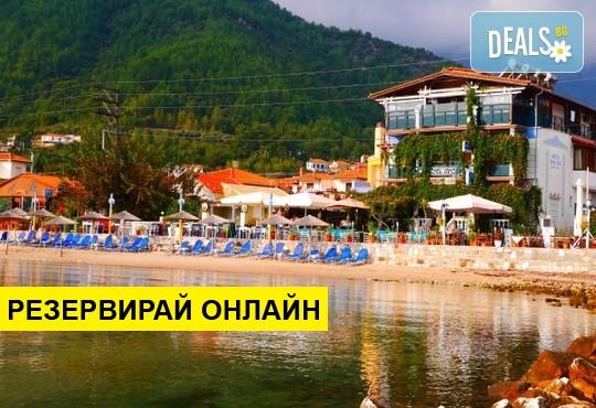 Нощувка на база RR,BB в Blue Sea Beach Boutique Hotel 2*, Скала Потами, о. Тасос