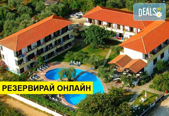 Нощувка на база BB,HB в Natassa Hotel 3*, Скала Потами, о. Тасос