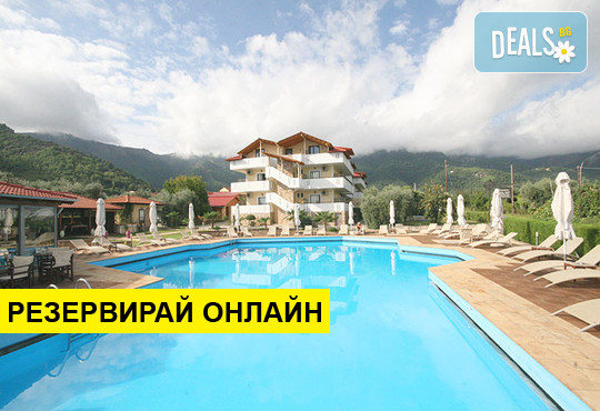 Нощувка на база BB в Korina Hotel 3*, Скала Потами, о. Тасос
