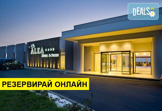 Нощувка на база HB,AI в Alea Hotel & Suites 4*, Скала Принос, о. Тасос