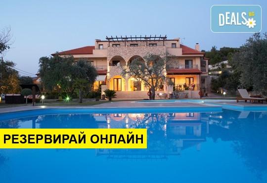 Нощувка на база Закуска и вечеря в Atrium Hotel 4*, Потос, о. Тасос