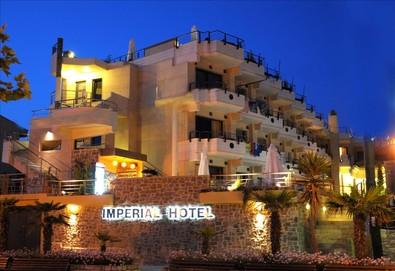Нощувка на човек на база Закуска и вечеря в Imperial Hotel 3*, Неа Скиони, Халкидики - Снимка