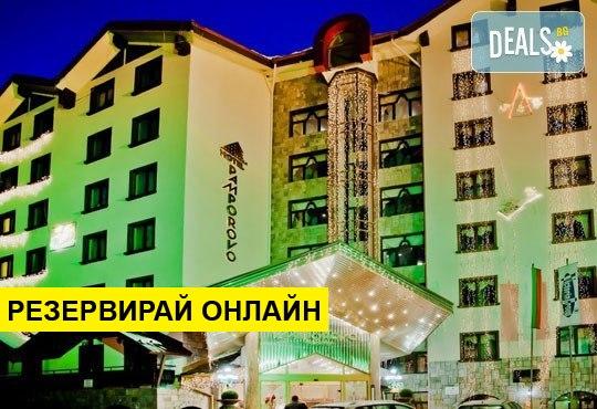 Ранни записвания за почивка в хотел Пампорово 5*: нощувка на база НВ и СПА