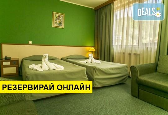 Почивка в СПА хотел Девин 4*, Девин: нощувка на база ВВ или НВ, ползване на СПА