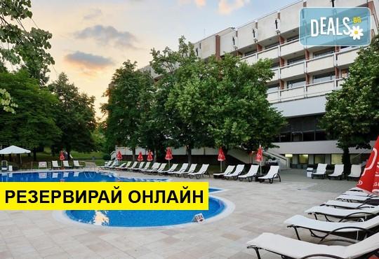 Почивка в Сана СПА Хотел 4*, Хисаря: нощувка на база Закуска и СПА пакет