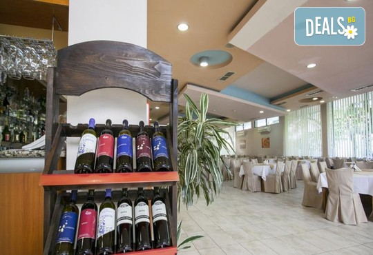 Лято в Пловдив, Хотел Интелкооп! 1 нощувка със закуска в дойна стая или апартамент