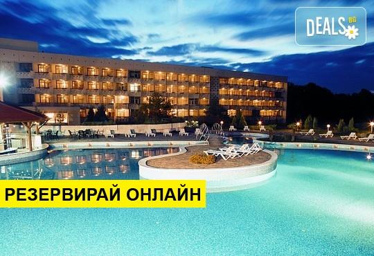 Почивка в СПА хотел Аугуста 3*, Хисаря: нощувка на база НВ, басейн и джакузи