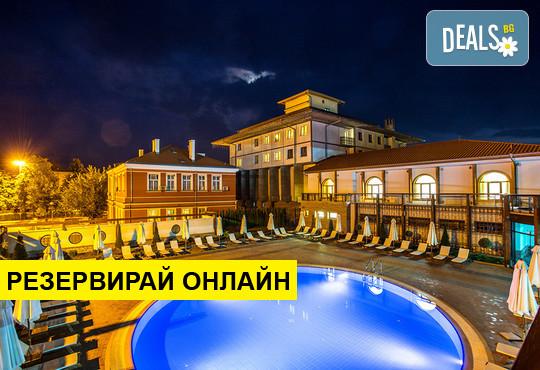 Нощувка на база BB,HB в Каменград Хотел & СПА 4*, Панагюрище, Стара планина