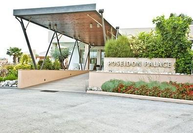 Нощувка на база Закуска и вечеря в Poseidon Palace Hotel 4*, Leptokaria, Олимпийска ривиера - Снимка