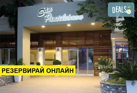 Оферта: Нощувка на база AI в San Panteleimon Beach Hotel 3*, Пантелеймонас, Олимпийска ривиера