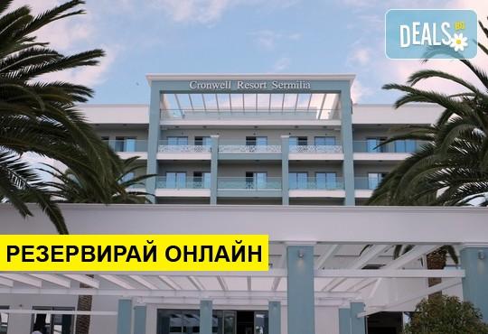 Нощувка на база HB,FB в Cronwell Resort Sermilia 5*, Псакудия, Халкидики