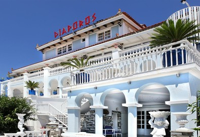 Нощувка на човек на база Закуска и вечеря в Diaporos Hotel 3*, Вурвуру, Халкидики - Снимка