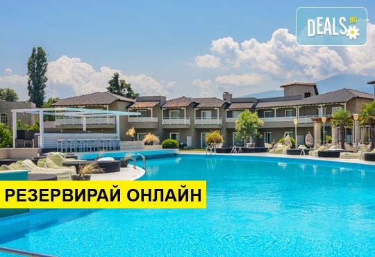 Нощувка на база HB в Dion Palace Beauty & Spa Hotel 5*, Литохоро, Олимпийска ривиера